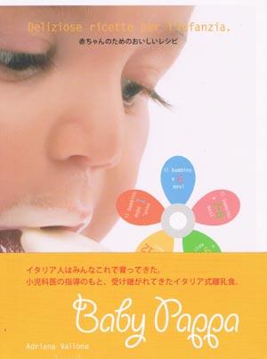 book20120912.jpg